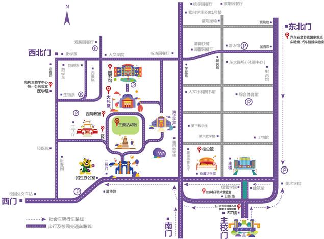 清华大学方位图