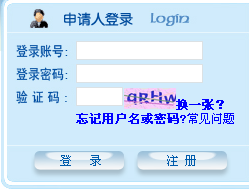 清华大学同等学力申硕准考证打印入口