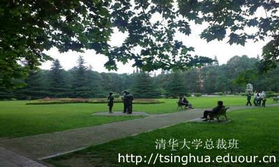报考清华大学高级总裁研修班难吗?